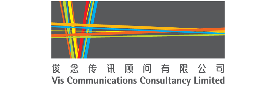 VIS Communications