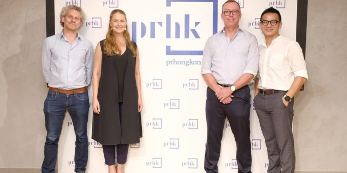 The Council of Public Relations Firms of Hong Kong (CPRFHK) announces rebrand to PRHK