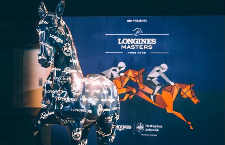 Longines Masters Hong Kong – We Ride The World 2016 & 2017
