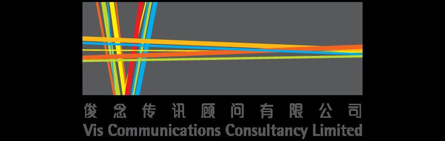 VIS Communications