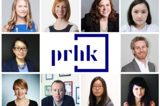 PRHK Appoints Board for 2018/19