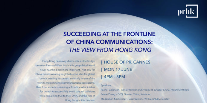 Succeeding at the frontline of China communications: The view from Hong Kong